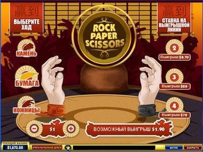 rock-paper-scissors.jpg