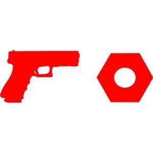 gun_nut_red-500x500
